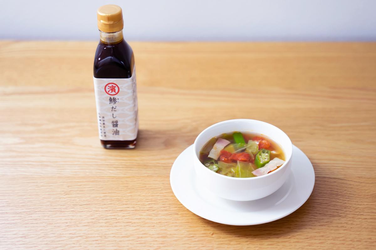 和風だし夏野菜スープ