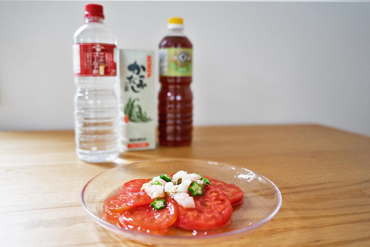 TCトマトのゼリー寄せ